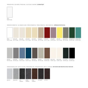 K8 RADIATORI BAMBOO Wand Heizkörper andere Grössen oder Farben