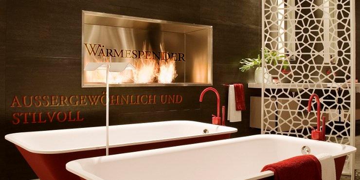 design heizk rper ethanol kamin design heizstrahler im onlineshop. Black Bedroom Furniture Sets. Home Design Ideas